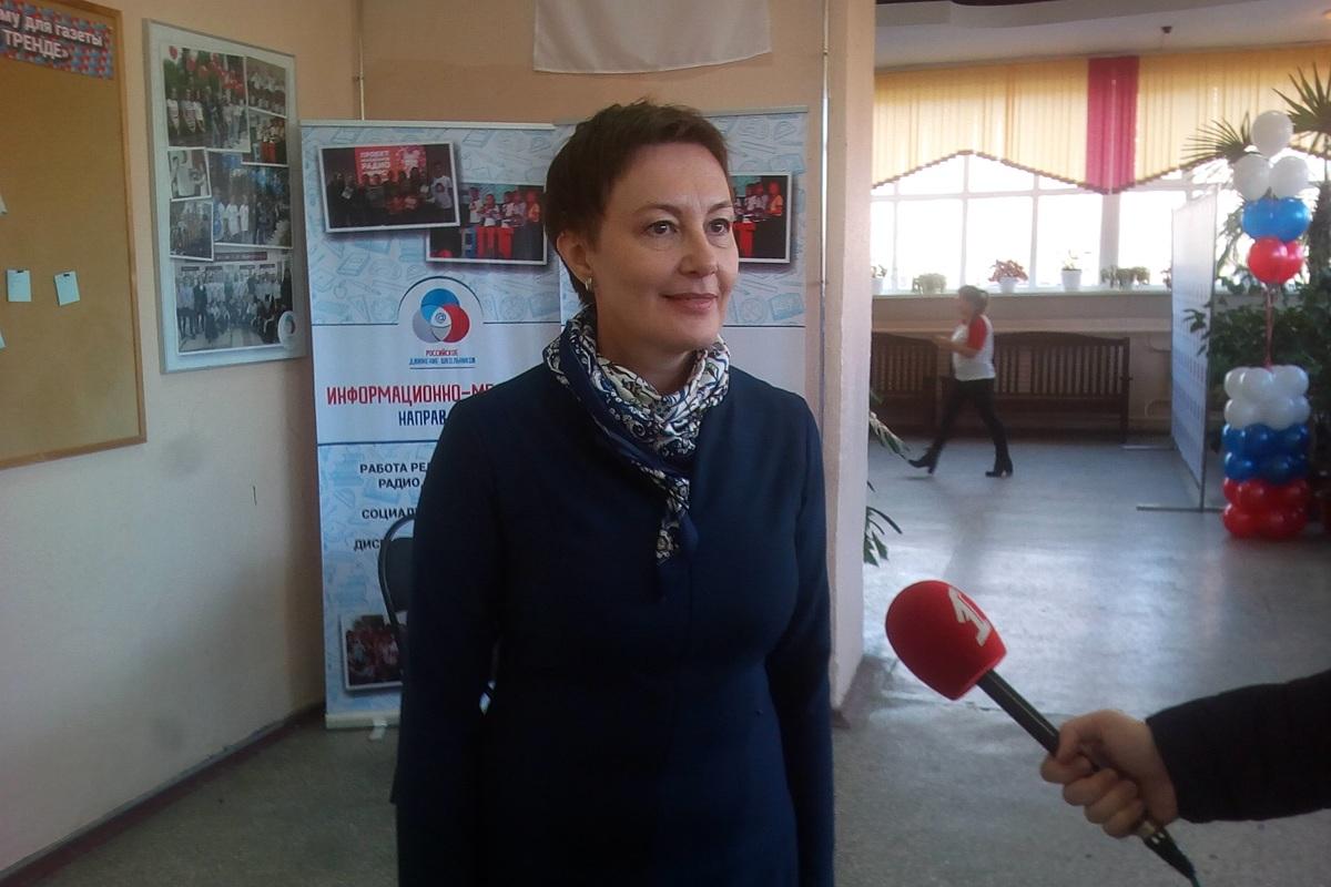 В Ярославле прошел форум общественных детско-юношеских организаций «РДШ – территория актива»