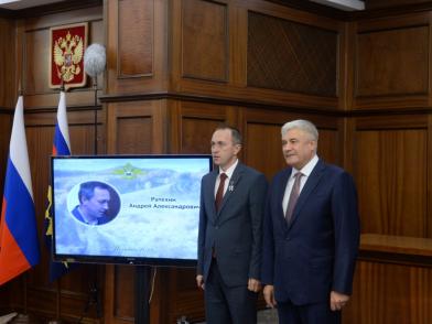 Глава МВД наградил волонтера из Ярославля