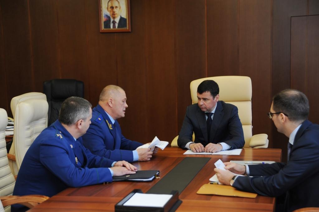 Губернатор обсудил с межрайонным природоохранным прокурором актуальные для региона экологические вопросы