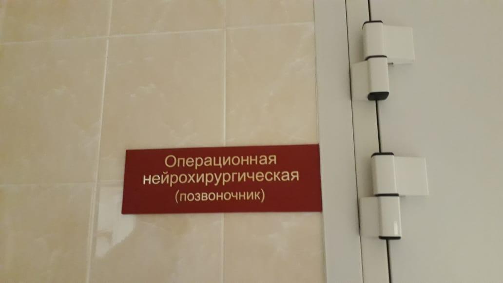 Новое оборудование позволит больнице имени Соловьева повысить безопасность пациентов во время сложных операций