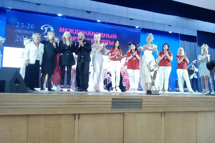 Ярославские парикмахеры заняли второе место на форуме красоты