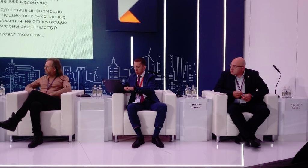 Ярославский проект «ЦифроЗдрав» оценен на федеральном уровне