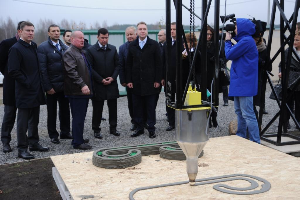 На базе ЯГТУ планируется создать Российский центр аддитивных технологий в строительстве