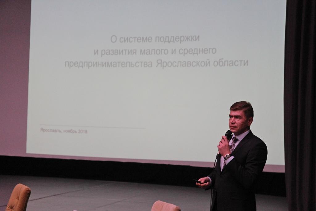 В Ярославле обсудили перспективы развития социального предпринимательства