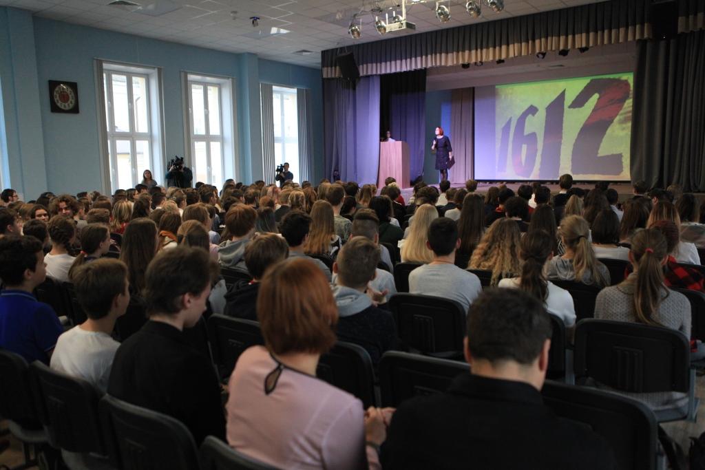 В школах региона проходят уроки, посвященные Дню народного единства