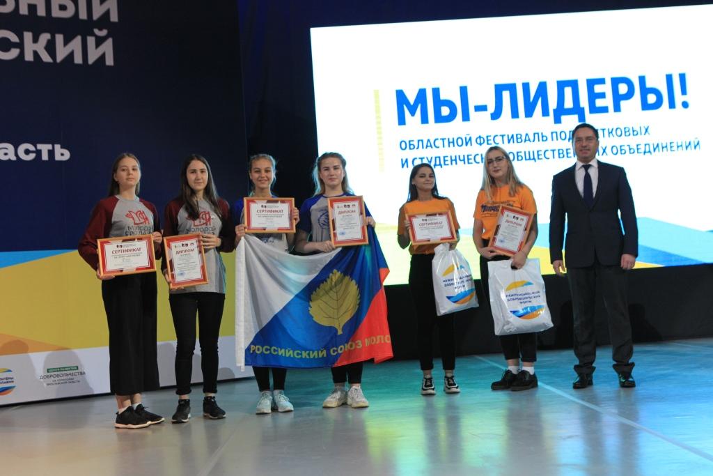 В Ярославле прошел Межрегиональный добровольческий форум