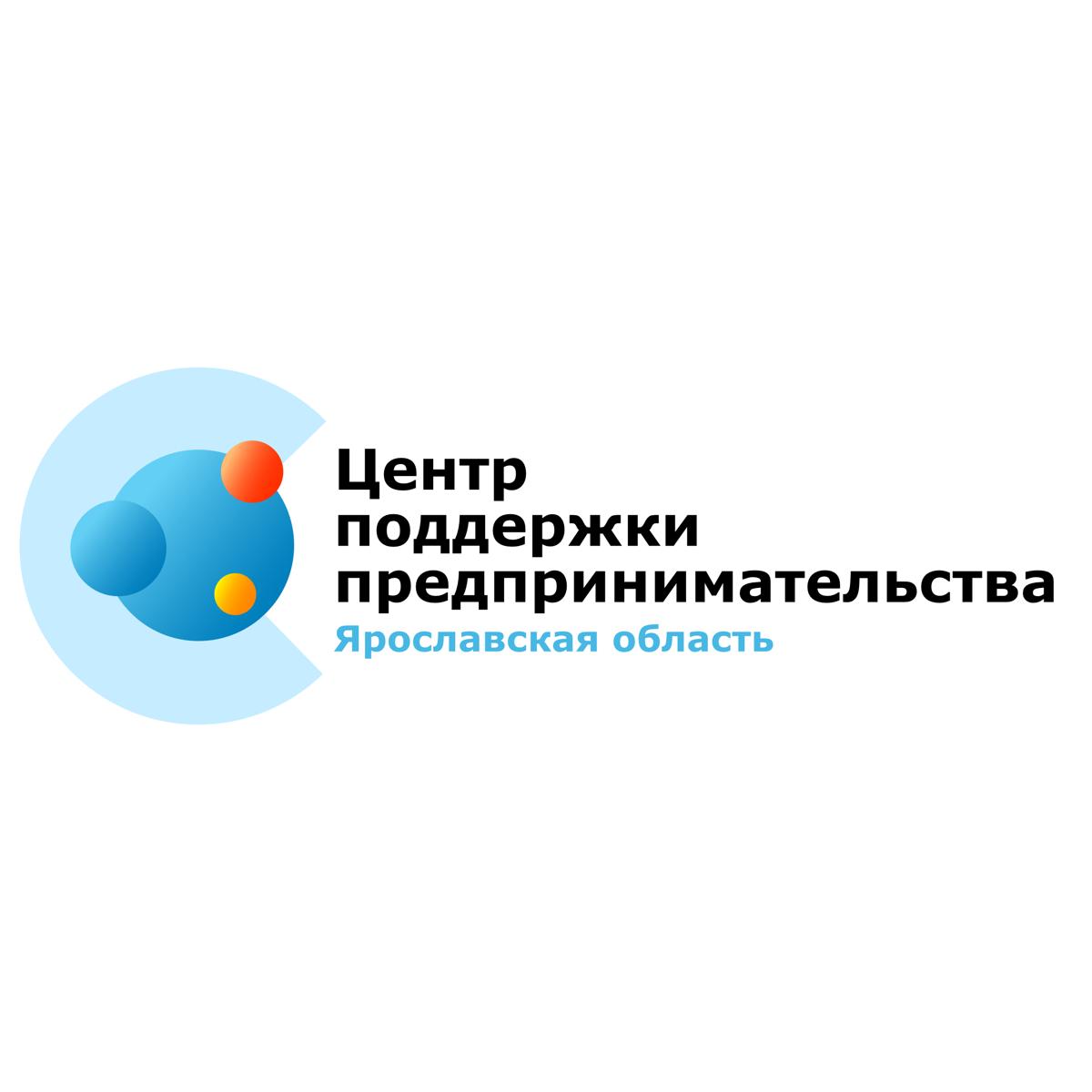 Предприниматели региона могут получить бесплатные консультации по вопросам ведения бизнеса