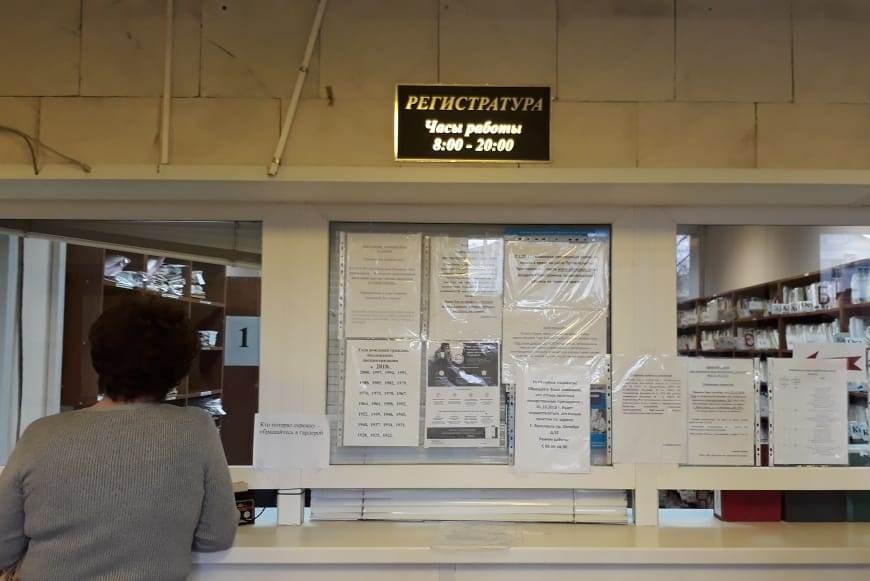 Отделения закрытой первой детской больницы в Ярославле заработают на новых площадях