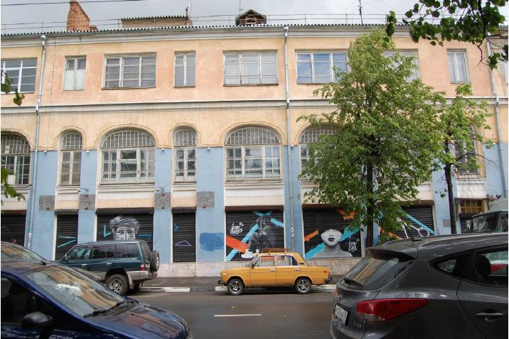 Здание типографии Вахрамеева в Ярославле признано памятником