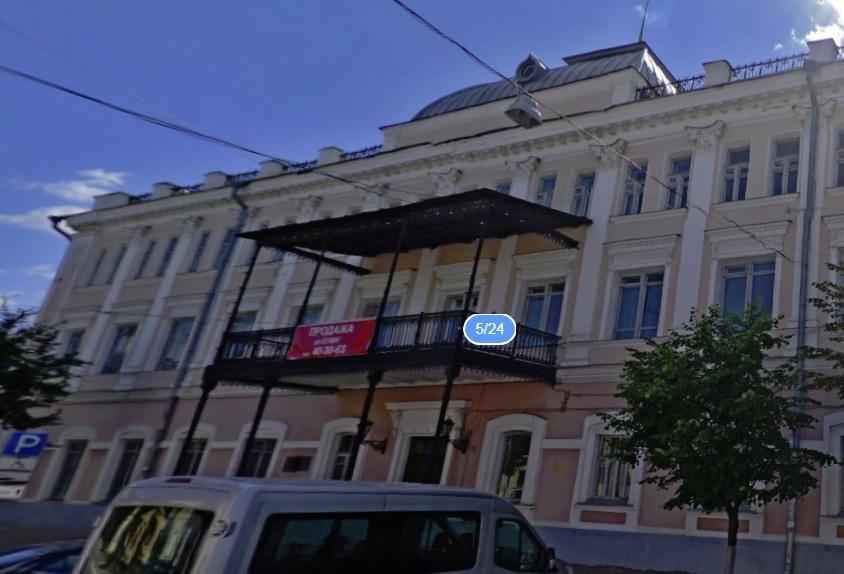 Здание бывшего департамента городского хозяйства в Ярославле планируют пустить с молотка