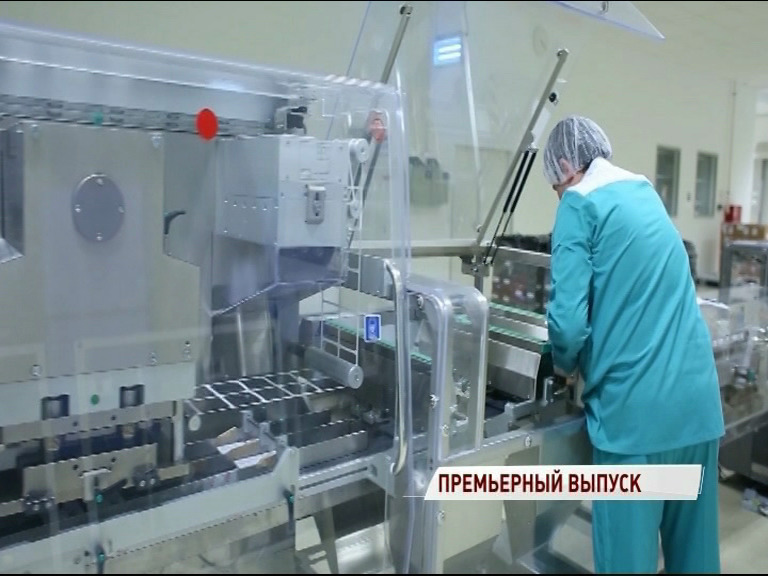 Как в Ярославской области создают уникальные препараты: видео