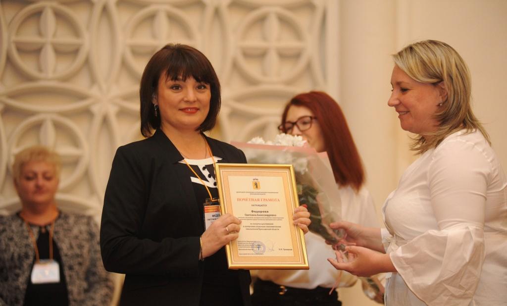 В правительстве области наградили лучших экономистов из органов местного самоуправления