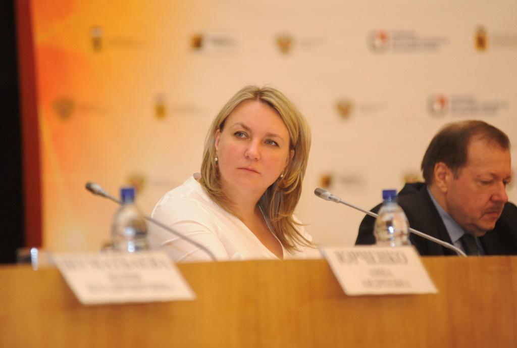 Представители Ярославской области вошли в состав межрегионального проектного офиса по развитию оценки регулирующего воздействия