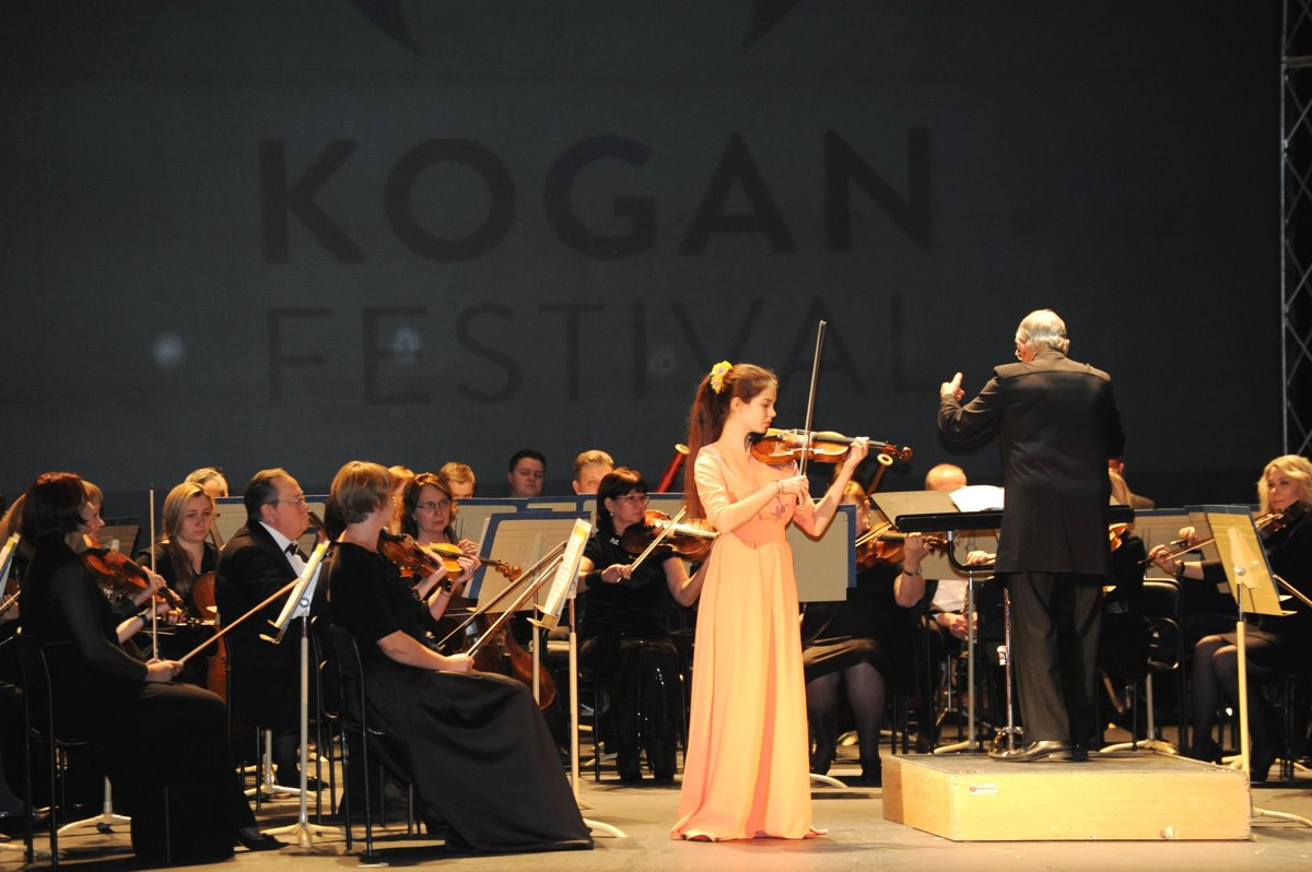 В Ярославле открылся V международный музыкальный «Коган-фестиваль»