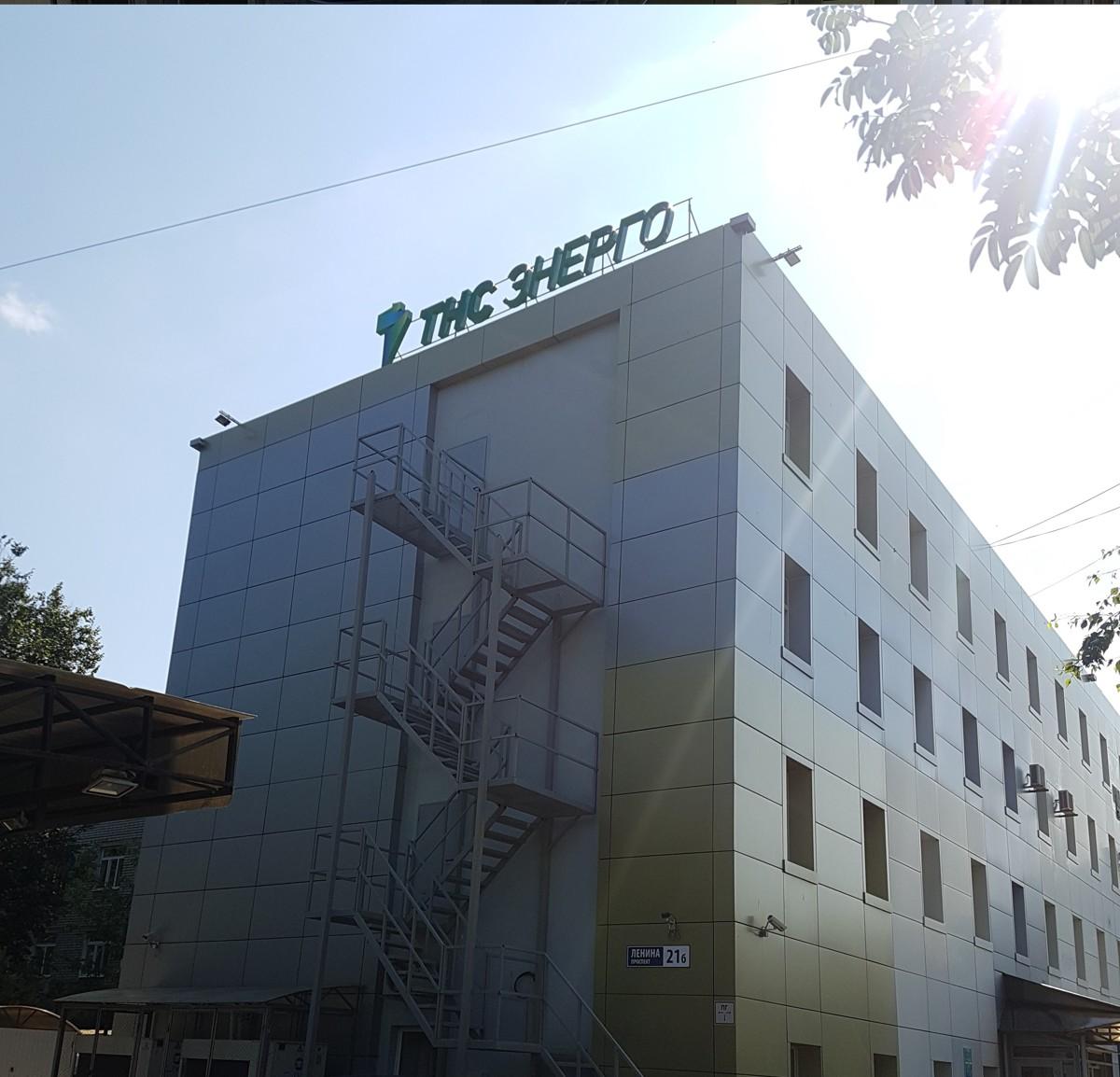 Перерасчеты у абонентов ПАО «ТНС энерго Ярославль»
