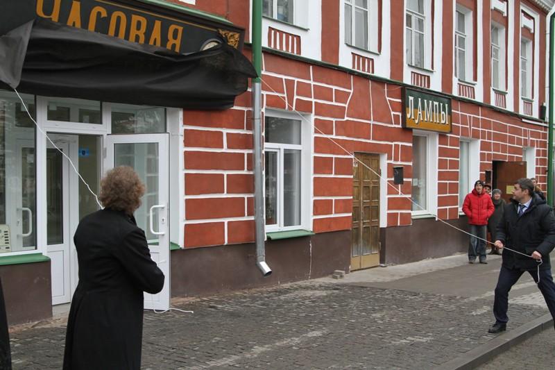 В Рыбинске после ремонта открыли улицу Стоялую и бульвар Ушакова