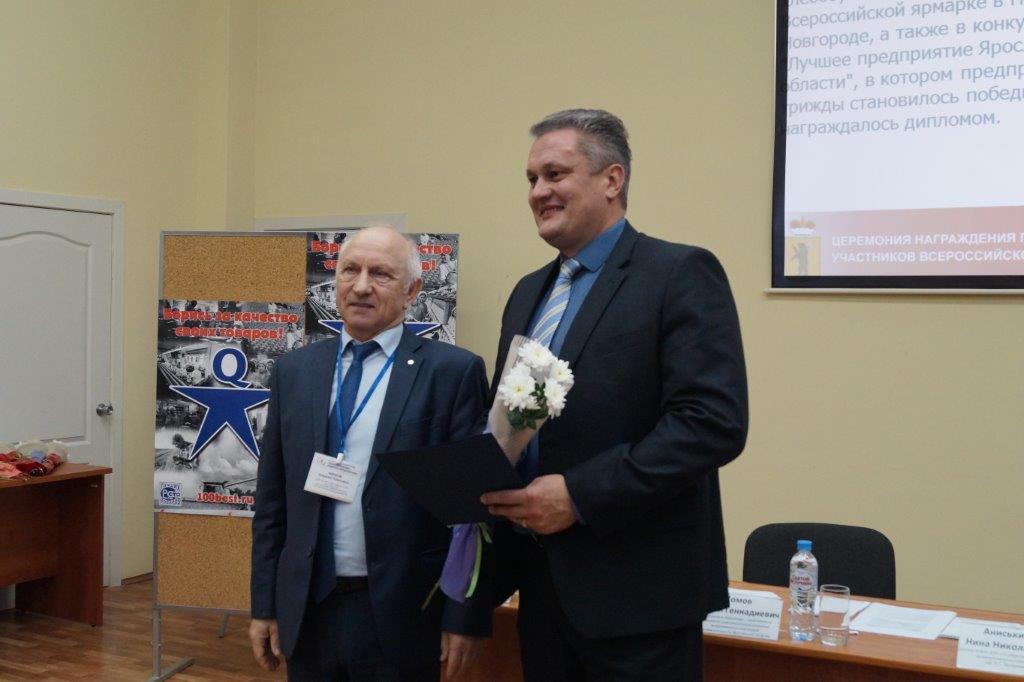 Победителями конкурса «100 лучших товаров России» стали шесть производителей Ярославской области