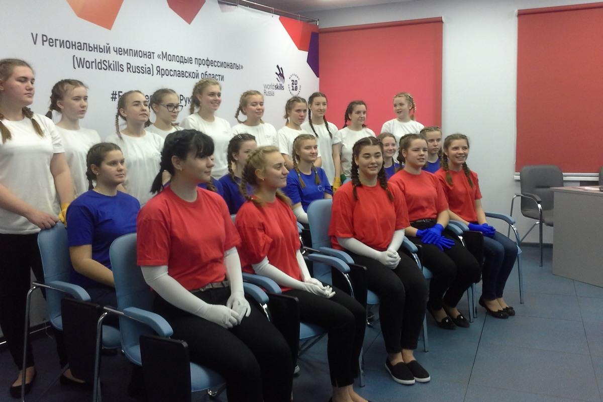 В V региональном чемпионате «Молодые профессионалы» принимают участие более 320 студентов