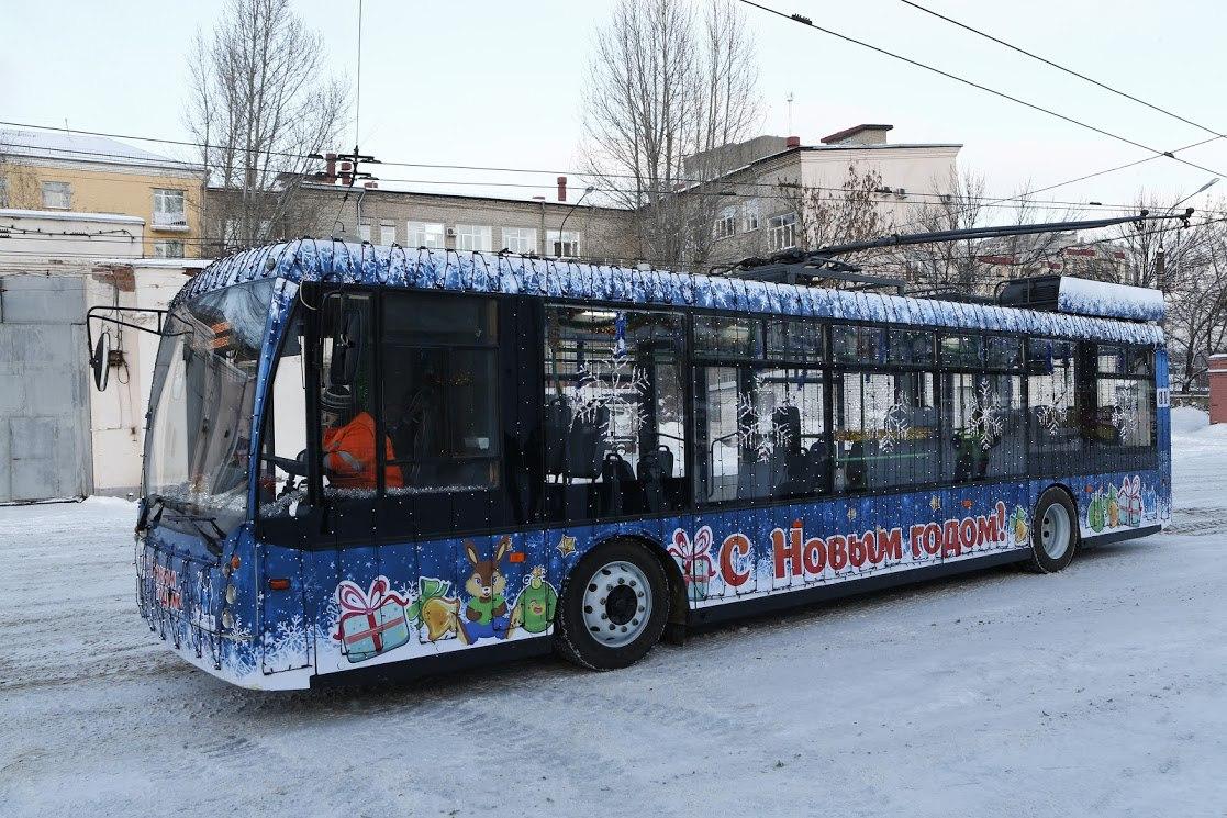 В этом году по центральным улицам Ярославля будет курсировать новогодний троллейбус