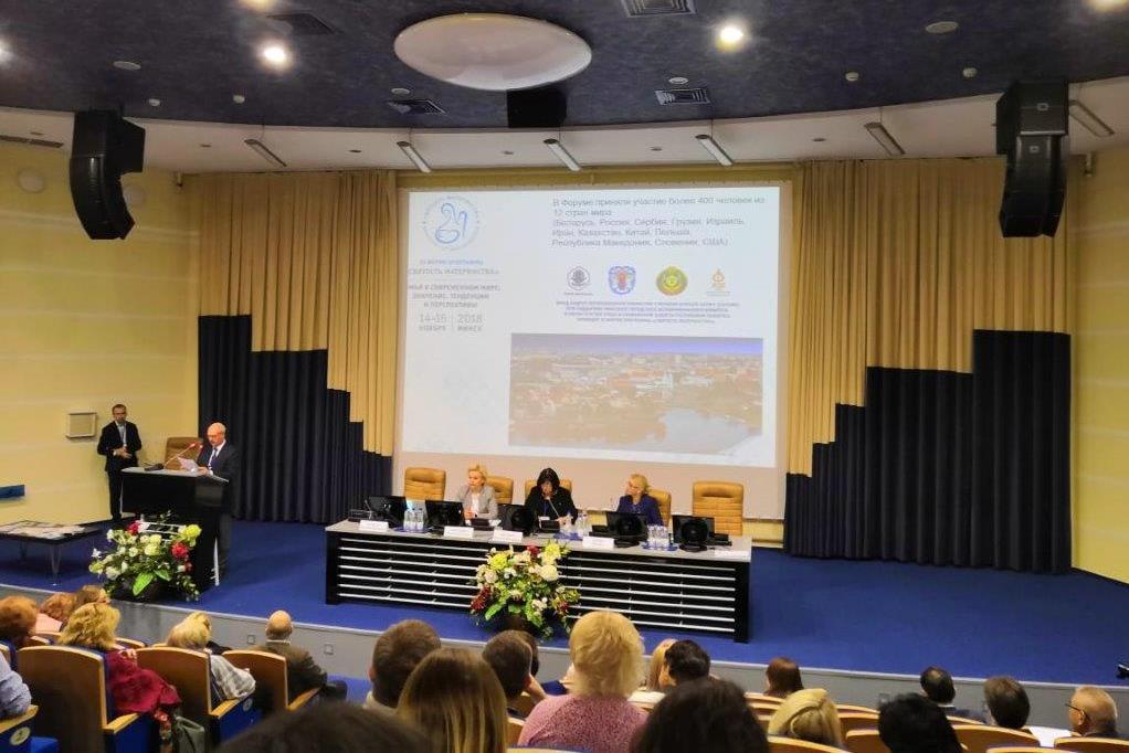 Ярославский опыт по сопровождению семей представлен на международном форуме в Минске
