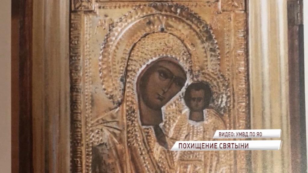 Задержан «антиквар», похищавший иконы в Ярославской области