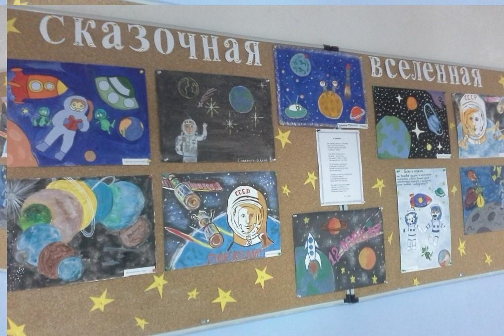 Ярославские школьники изучают астрономию при помощи уникальных фотографий
