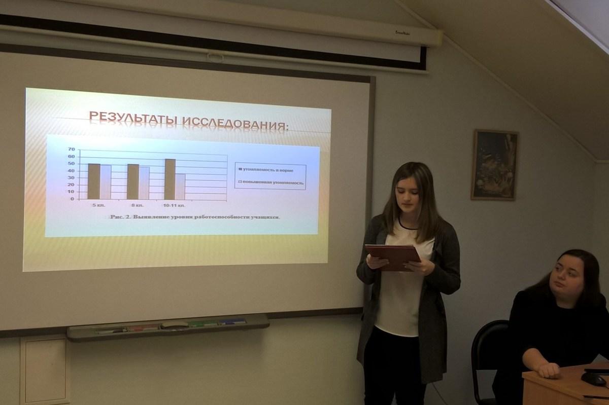 Финалисты регионального этапа Всероссийского конкурса юных исследователей окружающей среды представили свои проекты