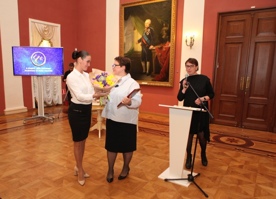 В Ярославле отмечают День рождения туристического маршрута Золотое кольцо России