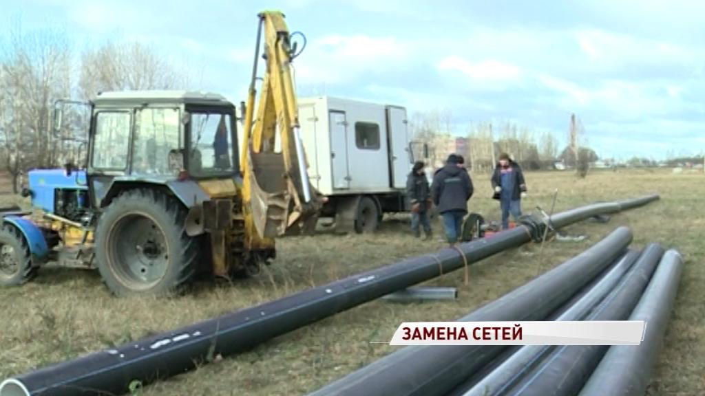 «Ярославльводоканал» досрочно приступил к ремонту сетей в рамках проекта «Безопасные и качественные дороги – 2019»