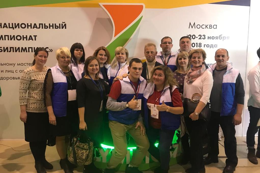 Ярославцы участвуют в IV национальном чемпионате «Абилимпикс»