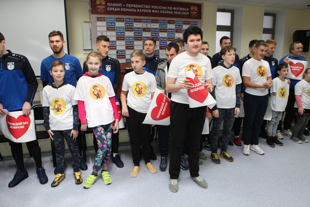«Шинник» провел тренировку вместе с командой особых ребят «Лучик»