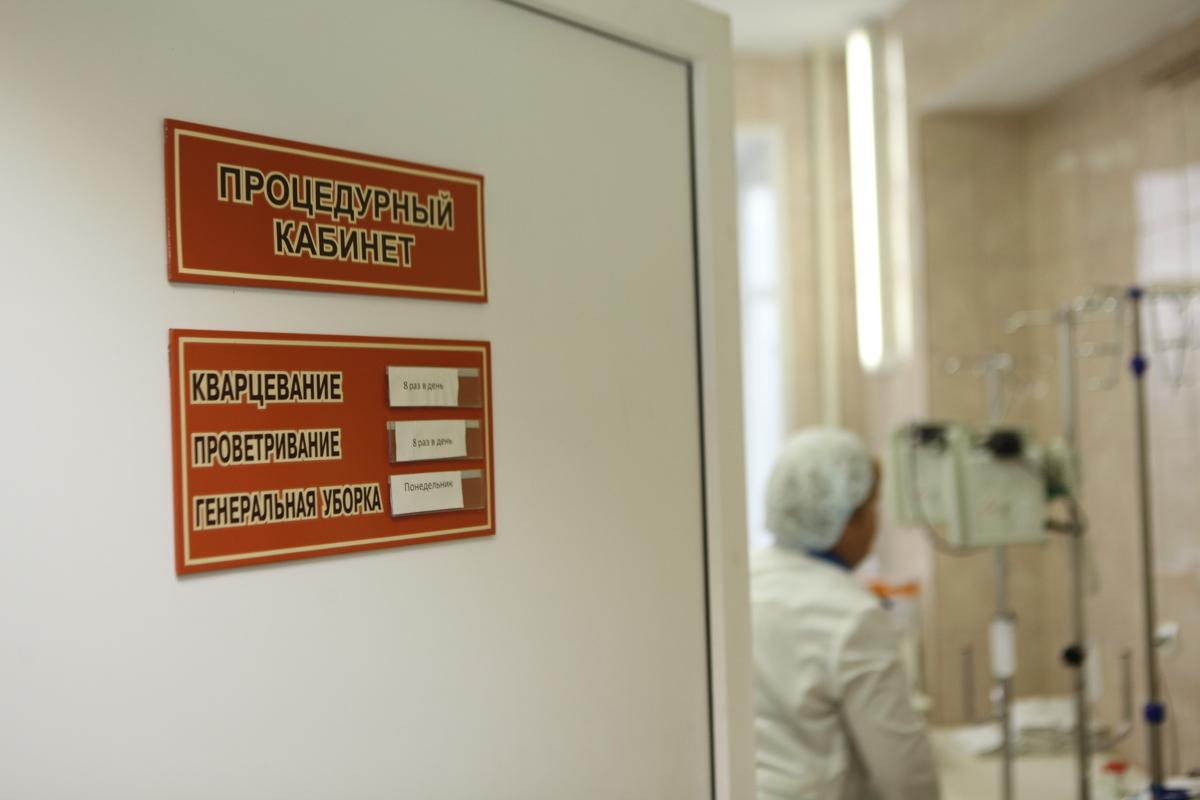 В Ярославле провели редкую для региона операцию