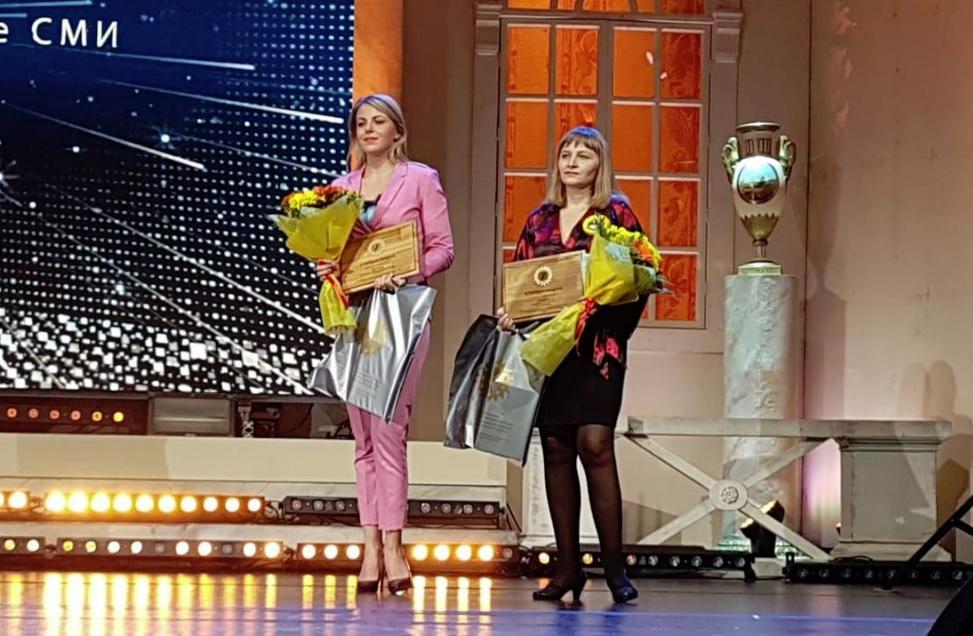 Ярославские телевизионщики стали лауреатами всероссийского конкурса