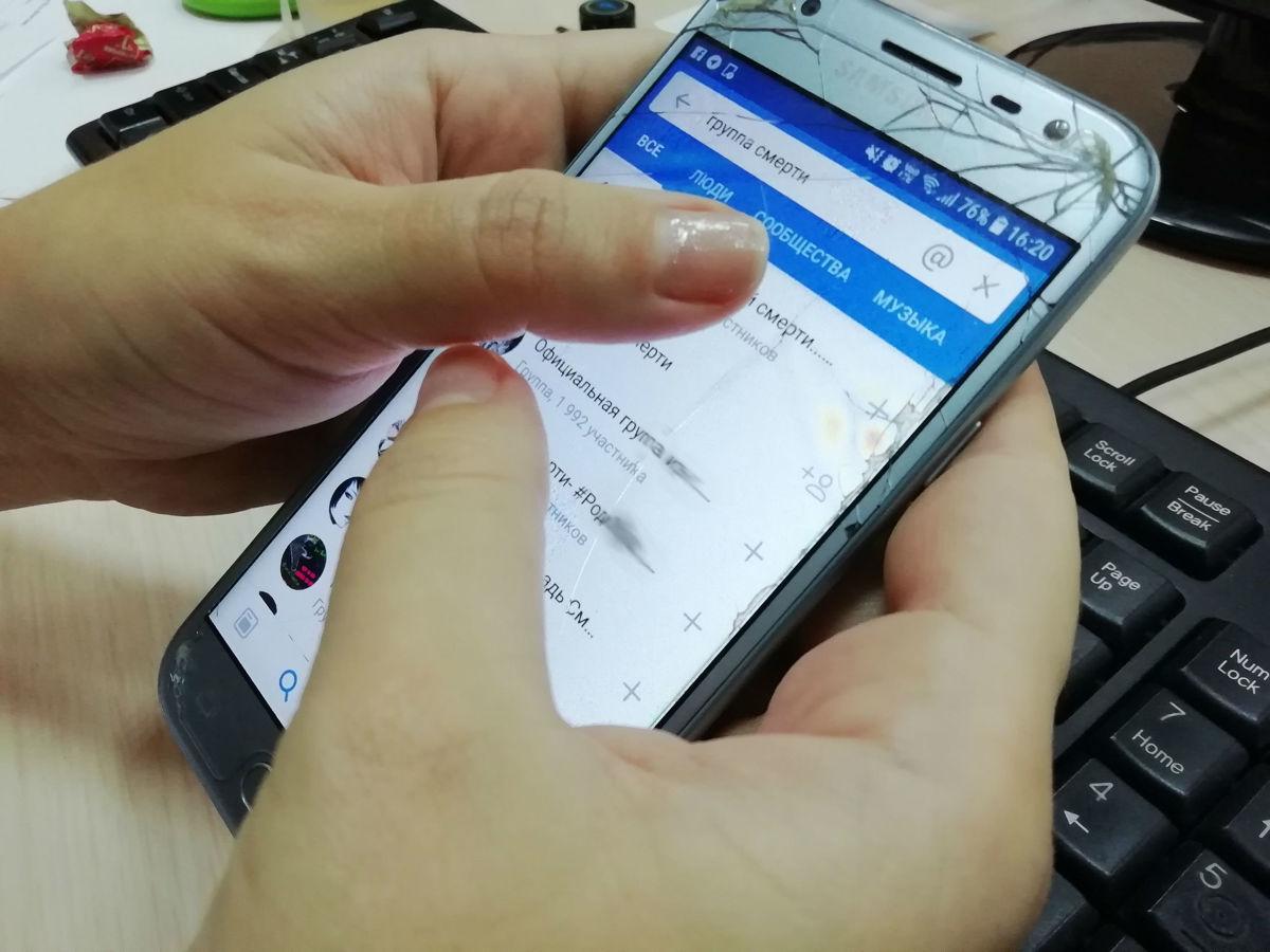 Попасть под влияние могут даже 40-летние: как «Киберконтроль» ищет запрещенный контент в интернете