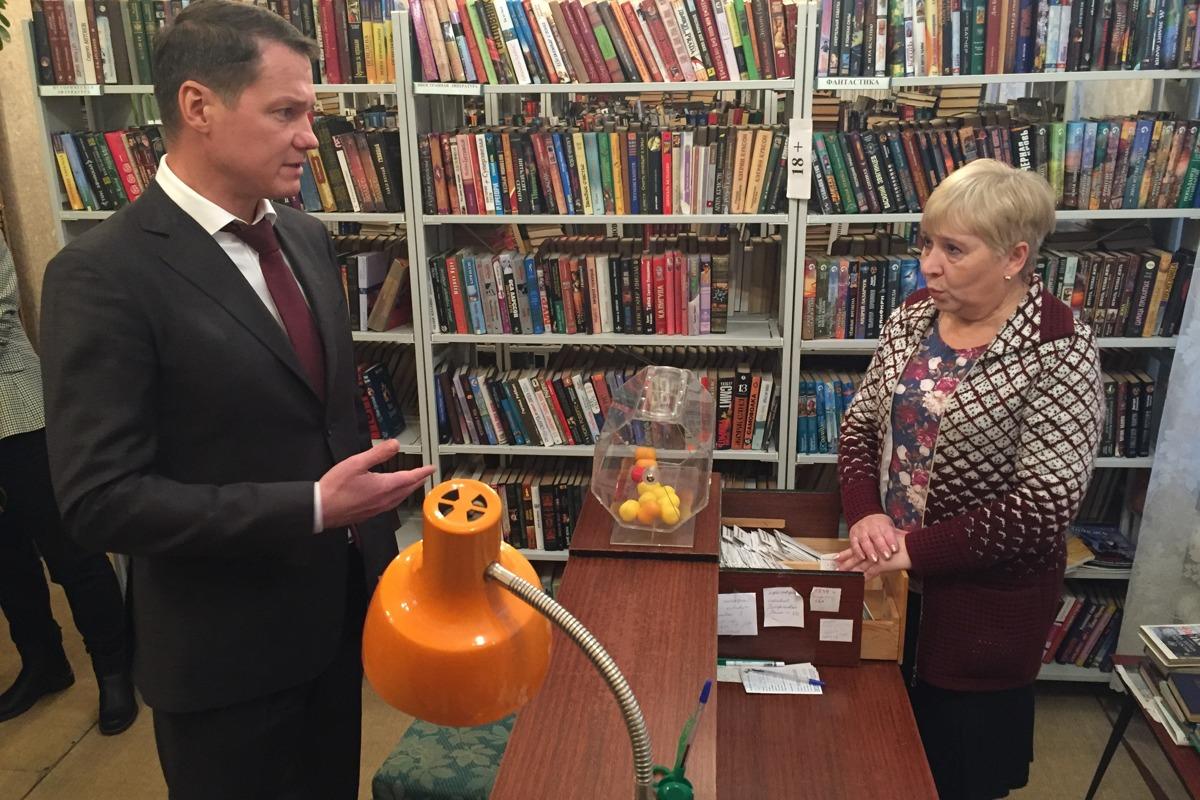 В муниципальных библиотеках в Ярославской области меняют систему взаимодействия с посетителями
