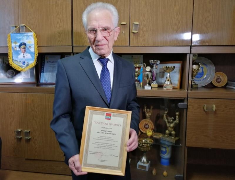 Почетный гражданин Рыбинска Михаил Понарский отмечает 80-летие
