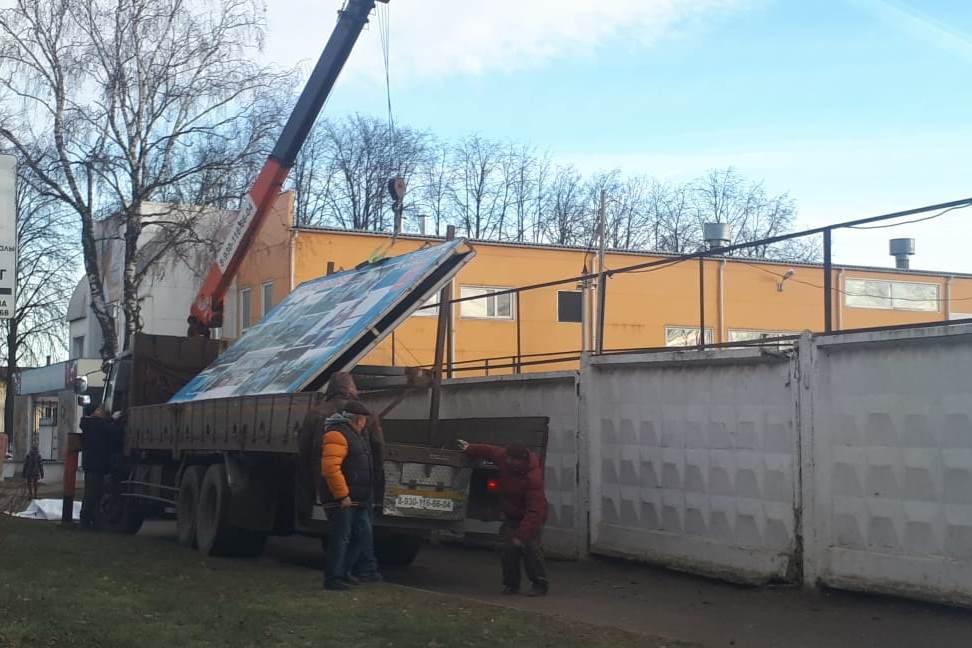 С начала года в Ярославской области демонтировано более 400 незаконных рекламных конструкций