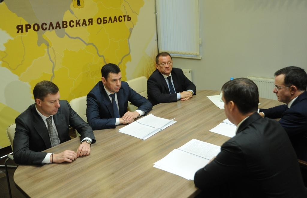 В Ярославской области создается Всероссийский центр компетенций органического сельского хозяйства