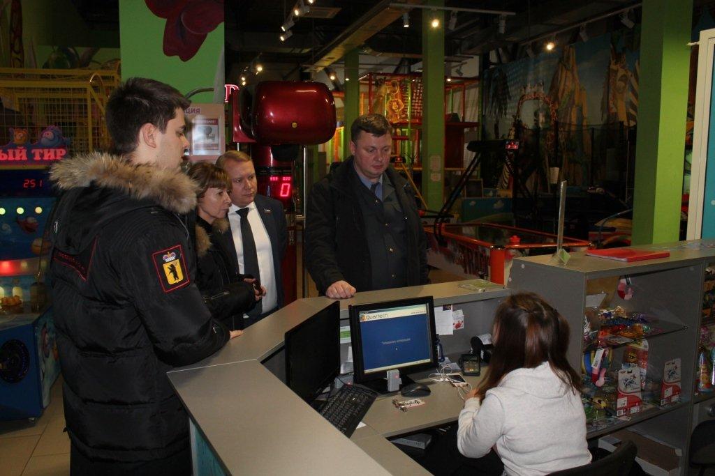 Ярославские народные контролеры предложили доработать закон в отношении детской безопасности