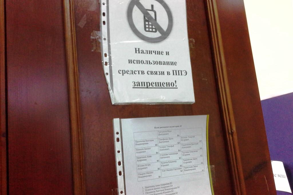 Ярославские одиннадцатиклассники написали итоговое сочинение