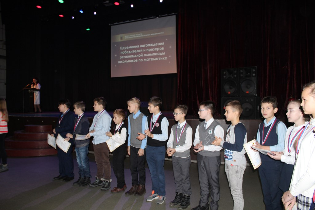 Юные ярославские математики – в числе лучших в стране