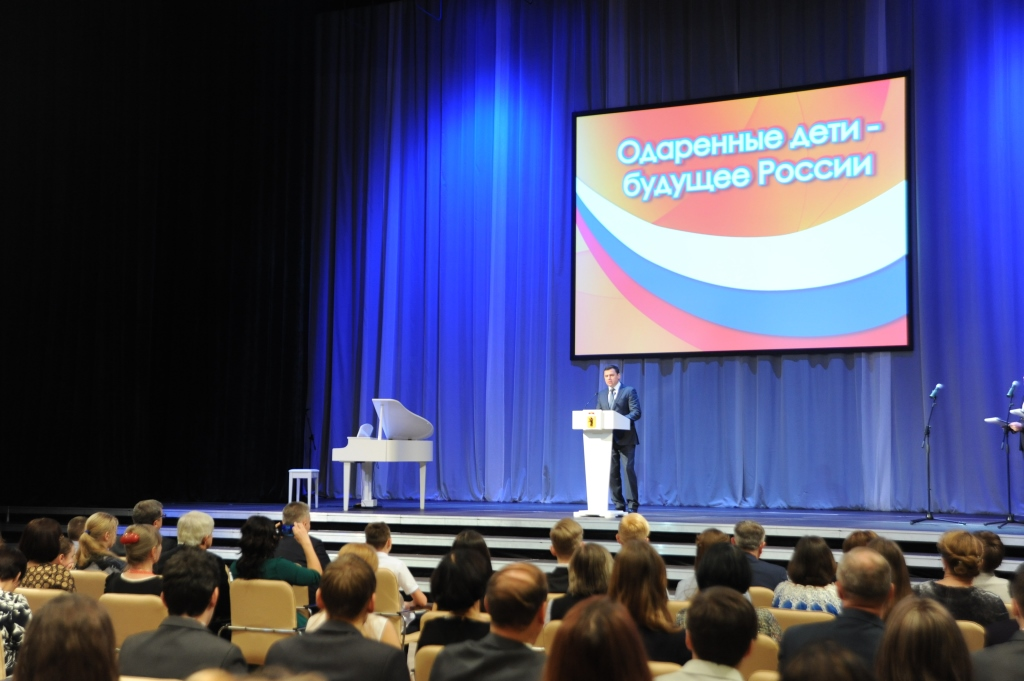 60 одаренных детей из Ярославской области будут получать губернаторские стипендии