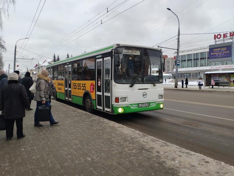 В Рыбинске для Дедов Морозов и Снегурочек сделают бесплатный проезд