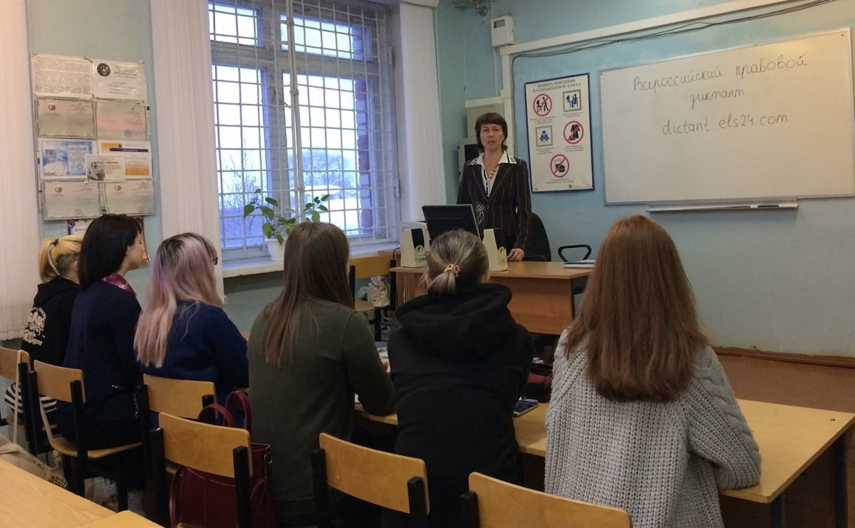 Ярославские школьники и студенты приняли участие в общероссийском правовом диктанте