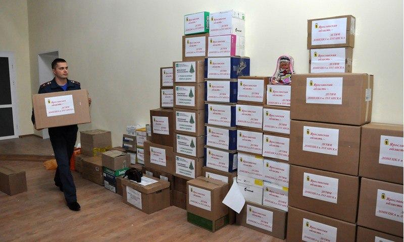 Из Ярославской области отправлен гуманитарный груз с подарками для детей Донецка и Луганска