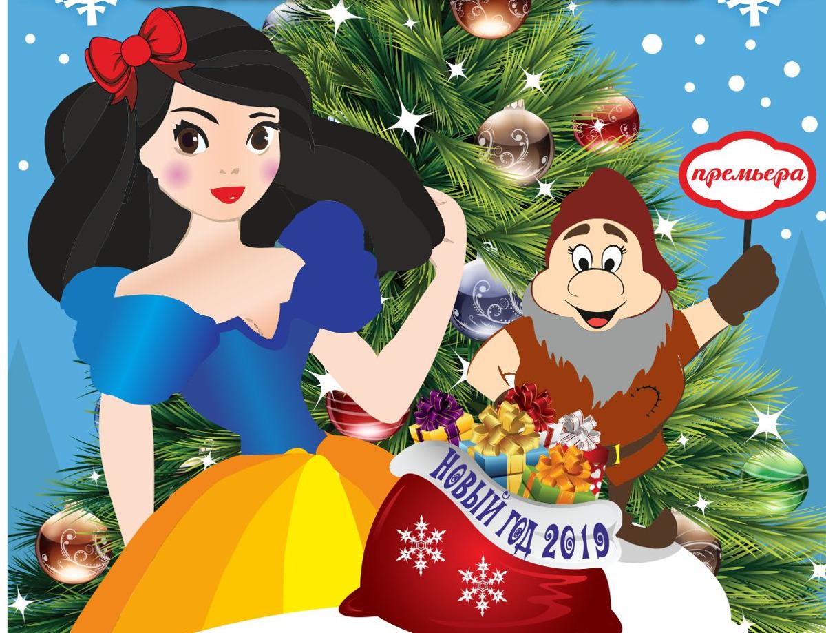 Куда сводить ребенка в новогодние праздники в Ярославле: список елок