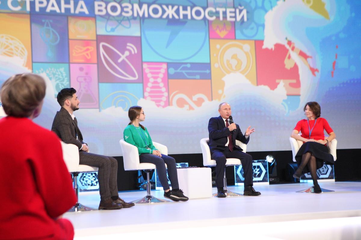 Владимир Путин в Ярославле: онлайн-трансляция