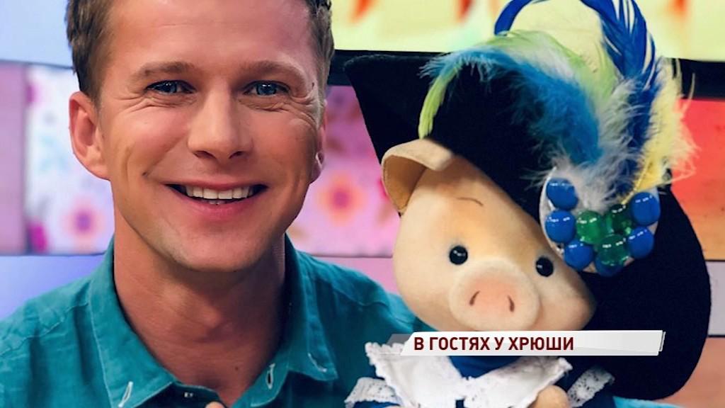 Ярославский актер стал ведущим программы «Спокойной ночи, малыши»