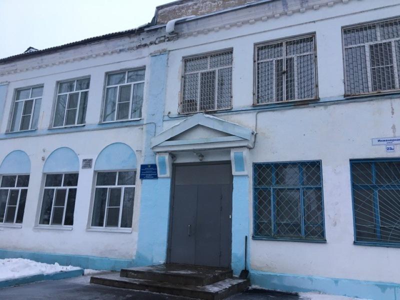 Школу №15 в Рыбинске откроют после ремонта в январе