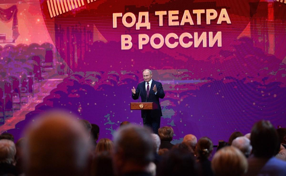 В Ярославле Владимир Путин открыл Год театра